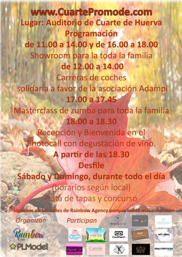 www.cuartepromode.com